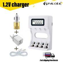 PALO – chargeur de batterie à 4 fentes, pour batterie Rechargeable 1.2V AAA/AA, chargeur Usb avec écrans LCD, charge rapide Ni MH/ni cd