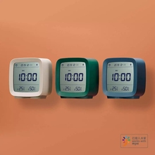 Original youpin Qingping Bluetooth alarm clock temperature and humidity monitoring night light three in one 3 colors