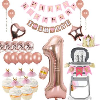 Baby girl pierwsze pierwsze roczne dekoracje urodzinowe dostawy prezent balon ozdoba na wierzch tortu banner wysokie krzesło garland opaska z kapeluszem tanie i dobre opinie HGDTFF