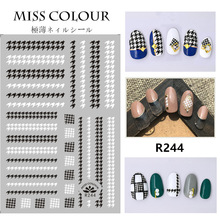 Newest R053 244 houndstooth design nail art sticker decal stamping back glue DIY nail decoration tools newest haxx 49 50 51 3d nail art sticker back glue nail decal stamping japan type nail decoration tools