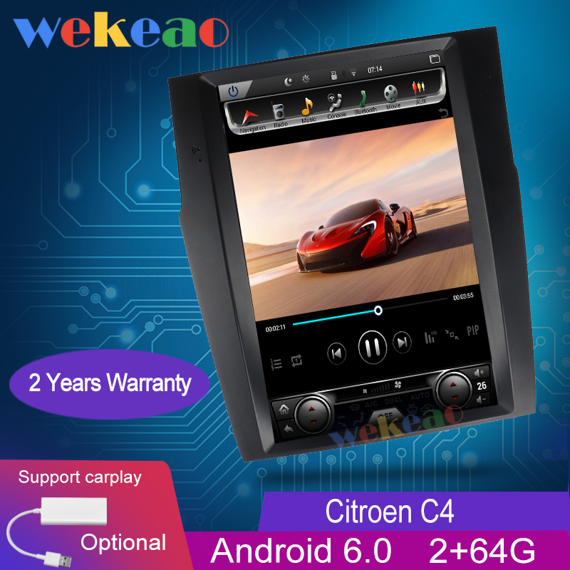 Wekeao Vertical Screen Tesla Style 12.1'' 1 Din Android Car Radio GPS Navigation For Citroen C4 C4L DS4 Car Dvd Player 2011-2016