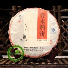 2009 Цяо му спелый торт Шу ПУ-эр чай торт менхай Специальный сорт спелый ПУ-эр 357 г