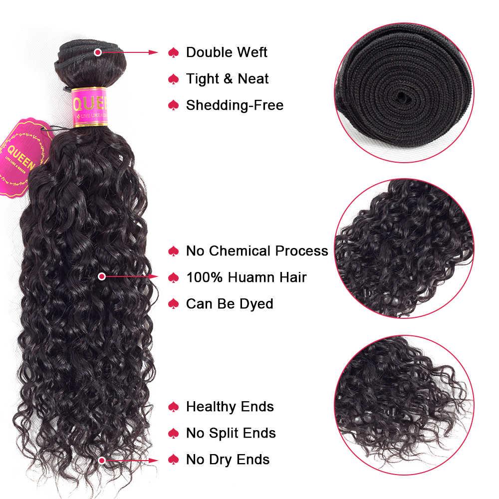 Queen Hair Prodotti Onda di Acqua Brasiliana Fasci di 100% Capelli Umani di Remy 1/3/4 Fasci di Colore Naturale Doppia Trama estensioni del tessuto
