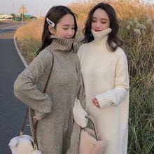 Винтажное свободное платье свитер с высоким воротником женское