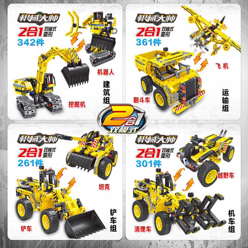 Diy строительные блоки серии Technic 2 в 1 Городской инженерный грузовик экскаватор модель автомобиля совместима с L бренд игрушки Детский подарок