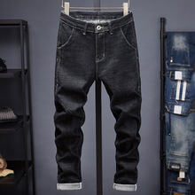 Cultivate Men 's Fashion Elastic Winter Trousers for Men 's Black Moto Jeans Slim Fit Straight Denim Pants Distressed Trousers цена в Москве и Питере