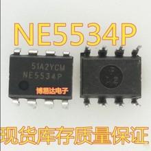 Gratis verzending 100PCS NE5534P NE5534 DIP8