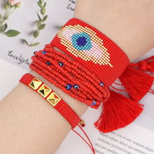 XUXI Fashion Multi-layer Tassel Bracelet 2020 Women Japan Rice Beads Import Hand Made Eye Bracelets Set SS029