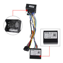 Не продается отдельно автомобильный радиокабель canbus проводка для Peugeot 3008/2008/Citroen C4/C-четыре/C4L/C3 XR/C5/DS6 android стерео коробка