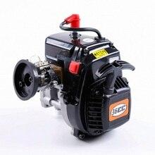 36cc 4 болта двигатель для 1/5 Hpi Rovan КМ Baja 5b 5 т 5sc 4wd Losi 5ive-t Rc автомобиль Запчасти