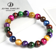 JD Bracelets élastiques en pierre naturelle œil de tigre 7 chakras de Yoga, perles déquilibre, prière de bouddha, bijou de fête élastique