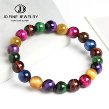 JD Natural Stone Tiger Eye 7 Chakra Bracelets & Bangles Yoga Balance Beads Buddha Prayer Elastic Colorful Bracelet Party