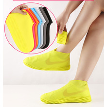 2pc set Waterproof Rainproof Shoes Cover Unisex Shoes Protectors Rain Boots for Indoor Outdoor Rainy Days Reusable Adult Kids cheap CN(Origin) silicone Guangdong S M L H-144 Overshoes White black blue gray yellow and PINK Waterproof Decontamination Antifouling