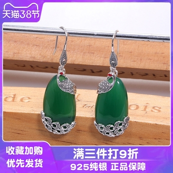Jiashun Thai silver earrings 2019 new fashion earrings female temperament long peacock palace Earrings show new thin