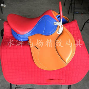 Equestrian-Supplies Horse-Saddle-Pads Horse-Riding-Equipment for Full-Harness