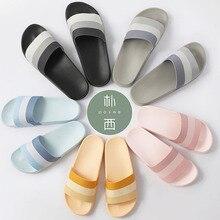POSEE Non-slip Slippers Women Beach Slides slippers female Striped home shoes Summer slipper women indoor outdoor 2904
