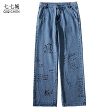 Denim Trousers Graffiti-Pants Print Jeans Streetwear Loose Vintage Ankle-Length Straight