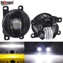 2 X Fog Light 30W 8000LM Car LED Fog Lamp 12V For Peugeot Bipper Tepee 107 207 307 301 308 408 2008 3008 4007 4008 5008 407 607
