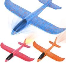 Планер самолеты ручной бросок Летающий DIY светодиодный мигающий самолет модель самолета Пена аэроплан вечерние игрушки для детей подарок для детей