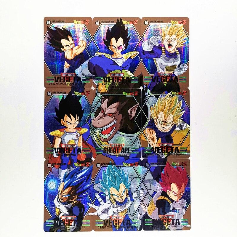 9pcs/set Dragon Ball Z Fighting Copy 9 In 1 Super Saiyan Goku Vegeta Game Figures Commemorative Edition Collection Cards