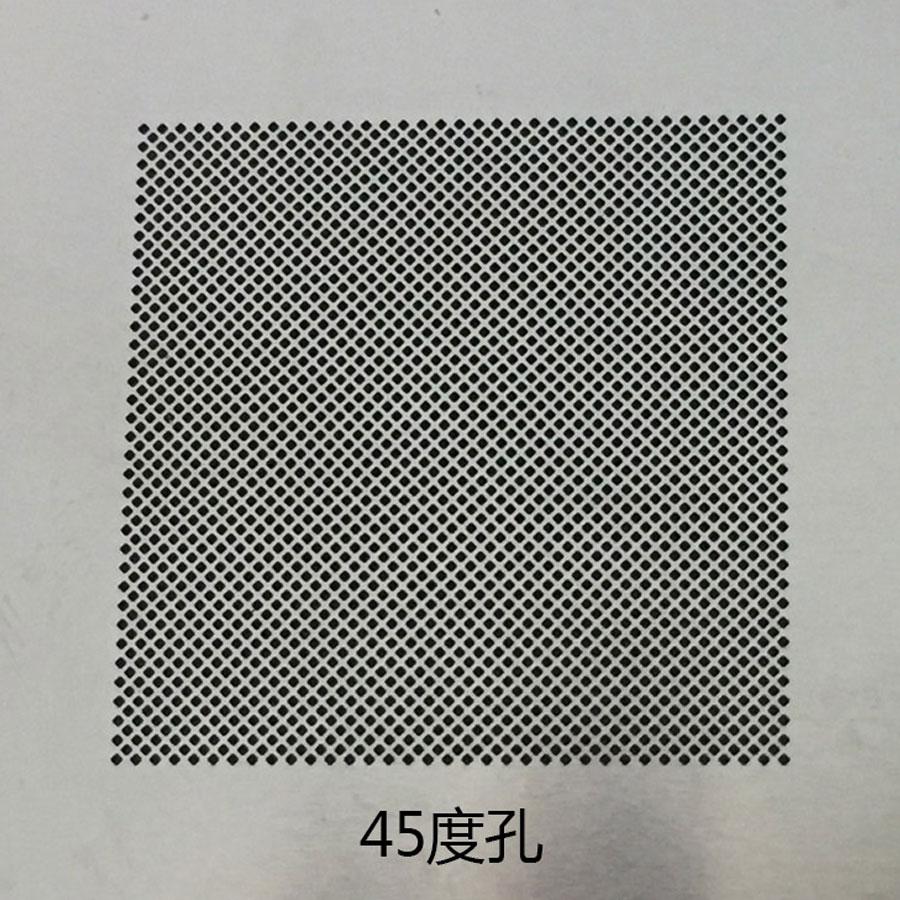 Amaoe  BGA Reballing soldering stencils 0.3 0.35 0.4 0.5 parallel 45 degree hole/misaligned hole Universal BGA Reballing Stencil 3