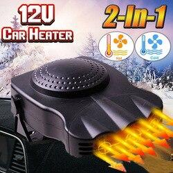Rantion preto 3-port 2in1 12 v portátil carro aquecedor defogger aquecimento automático ventilador de refrigeração aquecedor defloster com suporte