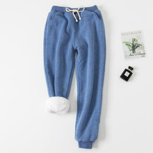 Зимние женские длинные брюки теплые толстые из шерсти ягнёнка, кашемир шаровары женский эластичный пояс спортивные брюки плюс размер хлопок повседневные брюки