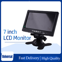 7 polegada tft carro lcd monitor mini desktop tela hd
