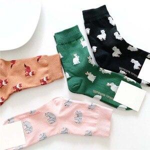 [EIOISAPRA] Новинка; Сезон весна-осень; Повседневные женские хлопковые короткие носки в Корейском стиле с изображением животных, лисы, слона, кролика, овцы