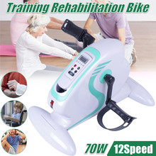 Electric Machine Rehabilitation Equipment Hemiplegic Stroke Onset of Cerebral Palsy Training Bike Electric Recovery Machine