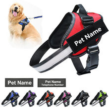 Personalized Dog Harness NO PULL Reflective Breathable Adjustable Pet Harness For Small Large Arnes Perro Grande Custom Patch
