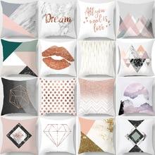 Pink Throw Pillow Case Marble Pattern Geometric Sofa Cushion Cover Peach Skin Pillowcase Bedroom Home Decorative