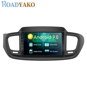 Autoradio 10.1'' Android Car Radio For KIA Sorento 2015-2019 Stereo Car panel Multimedia player GPS Navigation Head unit 2 Din image
