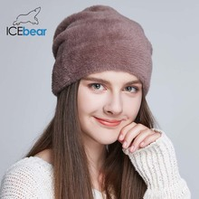 ICEbear Women Hats For Winter Imitate Wool Thick Caps For Fe