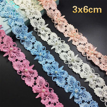 6P Water Soluble Embroidery Bead Butterfly Double Layer 3D Lace Fabric DIY Clothes Hat Skirt Bag Trim Dress Wedding Accessories