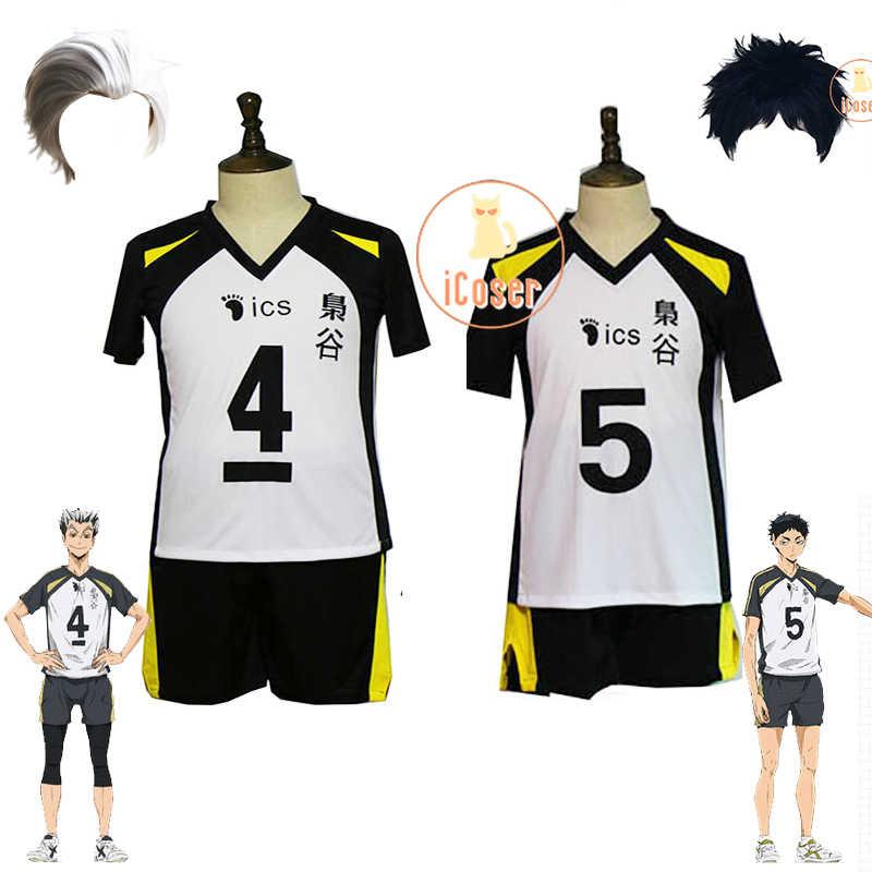 HAIKYUU Keiji Akaashi Fukurodani Academy Sportswear Costume Cosplay