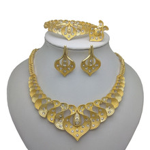 2015 NWE Q&P 18K Gold Plated Dubai Jewelry Sets Nigerian Wedding African Beads Jewelry Set Bracelet Earring Ring Big Jewelry Set 2016 new dubai gold plated jewelry sets 18k costume big jewelry set design nigerian wedding african beads jewelry sets of women