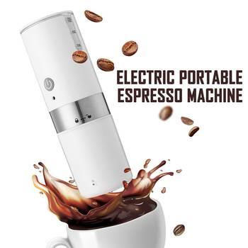 Портативная кофемашина 200 мл, Кофеварка в капсулах с встроенным фильтром, электрическая ручная кофемолка USB для дома и путешествий