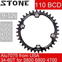 Stone Chainring 110 BCD aero for Shimano 5800 6800 4700 9000 Round 34 36 38 40 42 44 46 48 58T tooth Road Bike Chainwheel 110bcd