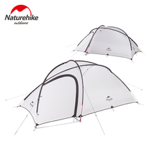 Naturehike New 3 4 Person Tents Outdoor Camping 20 Silicone Waterproof Ultralight Family Hiking Tourist Tent With Free Mat
