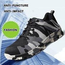 NMSafety/Строительные мужские уличные ботинки со стальным носком; рабочие ботинки; Мужская камуфляжная обувь с защитой от проколов; дышащая обувь