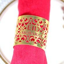 10pc Eid Mubarak paper Napkin Ring ramadan decorations for home Napkin Holder Table Decor EID Muslim Ramadan Kareem Decor