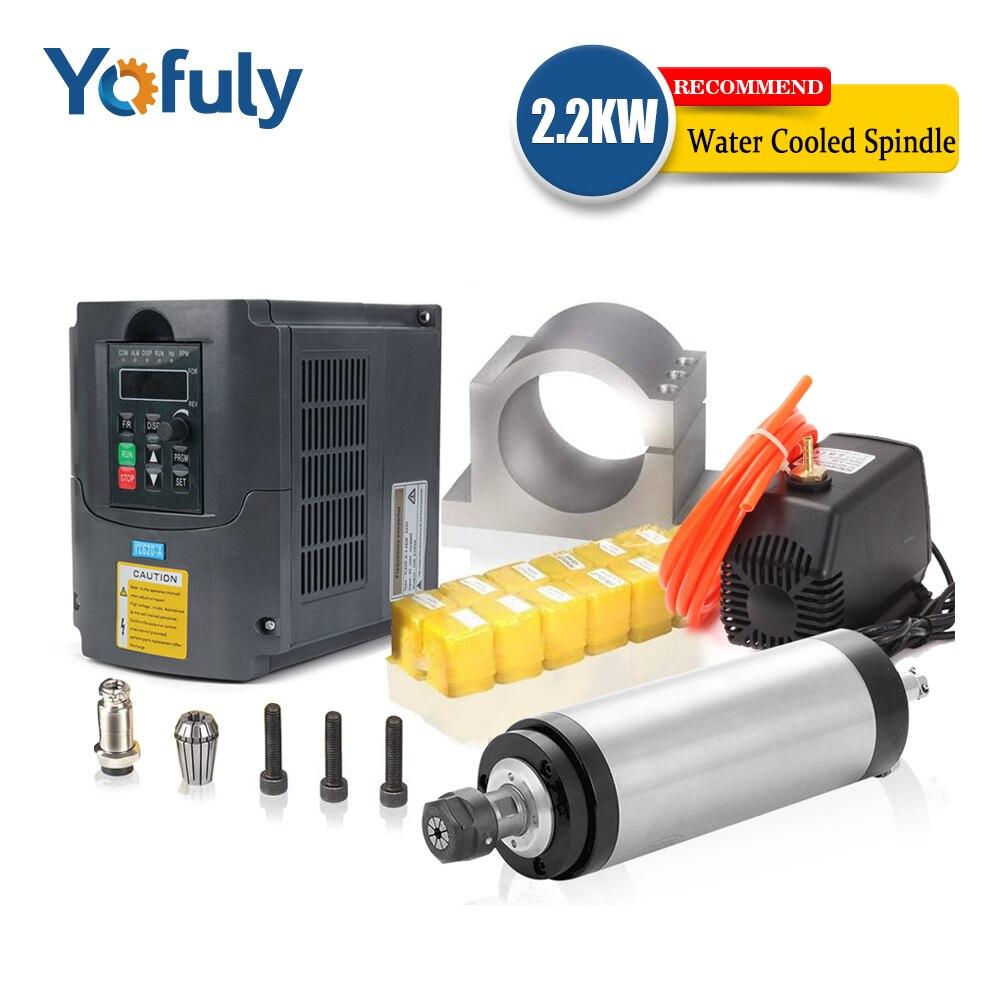 1.5 кВт/2,2 кВт шпиндель с водяным охлаждением Шпиндельный двигатель ЧПУ + 2,2 кВт VFD + 80 мм зажим + водяной насос + 13 шт. Цанги ER20 для маршрутизатора...