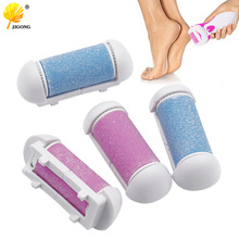 2pcs replacement roller head for smooth electric ankle pedicure dead skin callus remover fo