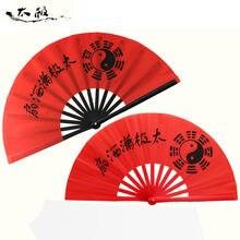 Wushu – ventilateur en bambou pour hommes, femmes et enfants, en forme de Tai Chi, Arts martiaux, pour le Fitness, 34cm, 38cm