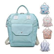 Lequeen Backpack  Patchwork Travel bag Prints Diaper bag Nursing bag Backpack Mummy bag  Bebe accesorries