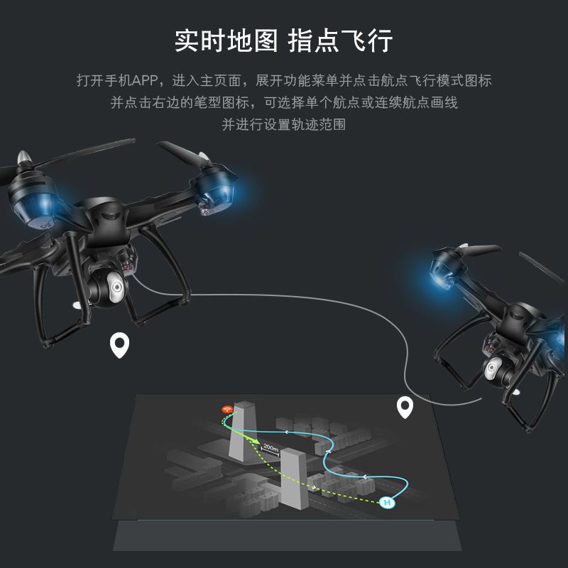 X38g Unmanned Aerial Vehicle 4K Profession High-definition Aircraft For Areal Photography Smart Double GPS Four-axis Remote-cont