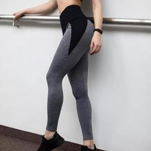 Gym Fitness Trouser Womens Yoga Leggings Sports Exercise Running Jogging Pants Outdoor Leisure Female Clothing