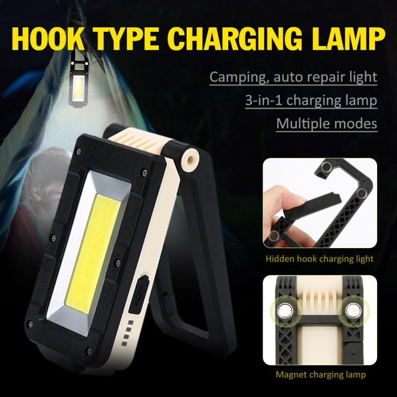 USB Rechargeable COB Work Light Portable LED Flashlight 180 Degree Adjustment Bottom With Magnetic Suitable For Camping Outdoor