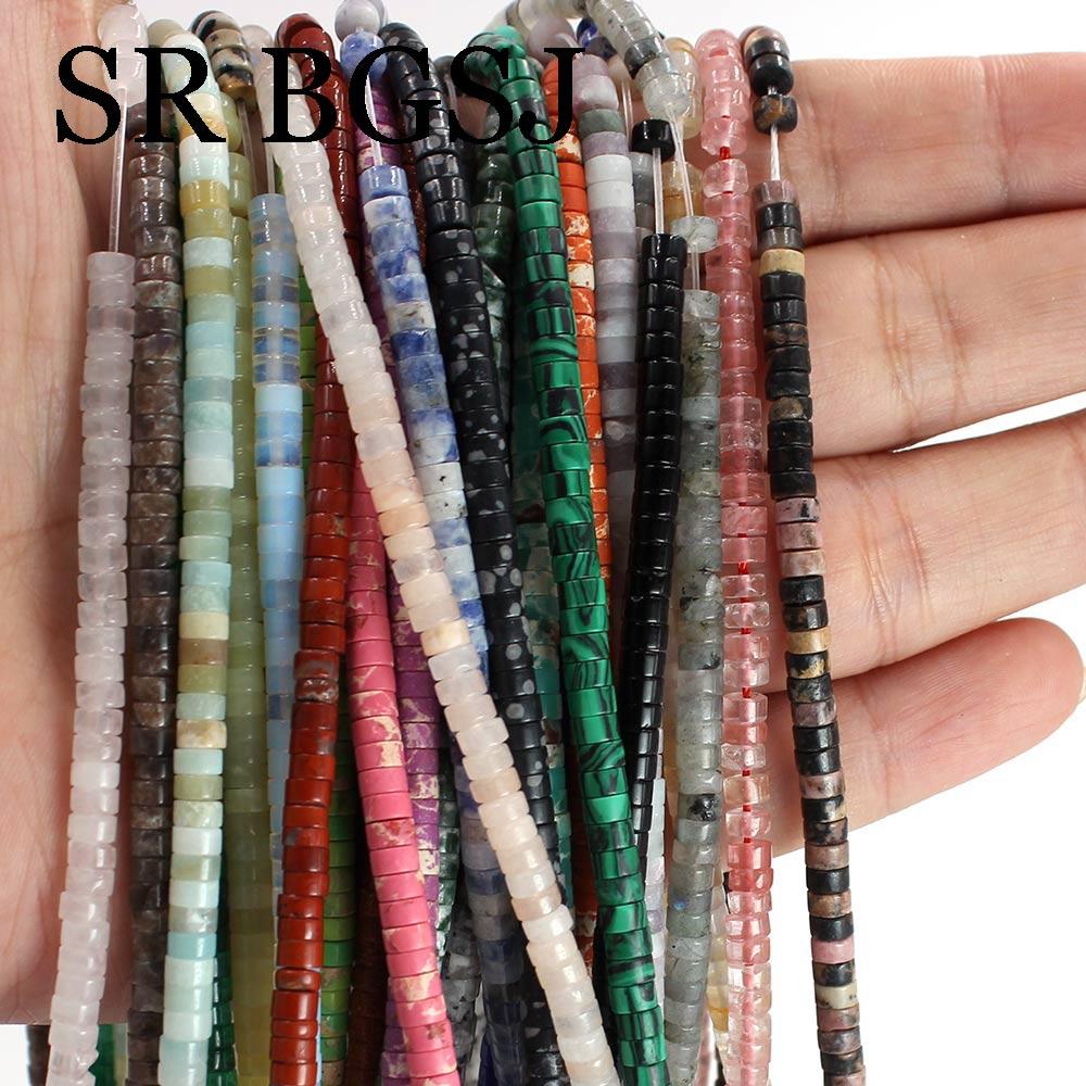 Бесплатная доставка 2x4 мм оптовая продажа ювелирных изделий diy Keshi Rondelle бусины из драгоценного камня Strand 15